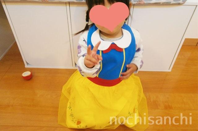 ベルメゾンのエプロンドレス白雪姫